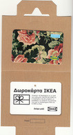 GREECE - IKEA  ,FLOWERS ,2019, Gift Card - Gift Cards