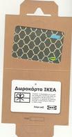 GREECE - IKEA  ,CHAIN ,2019, Gift Card - Gift Cards