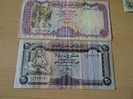 4 Banknoten Aus Yemen  O.D. Gebr. - Yemen