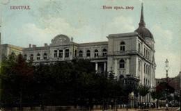 Belgrad. Serbia. Serbie - Serbia