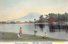 Japan - KAGOSHIMA - Honjo River - Other