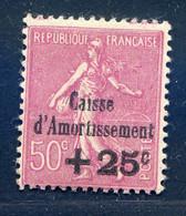 TIMBRE FRANCE REF290920c...TIMBRE N° 254 , LUXE ** - Ongebruikt
