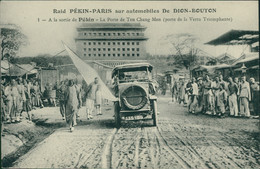 CN PEKIN / Raid Pekin Paris Sur De Dion Bouton - La Porte De Ten Chang Men / - China
