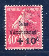 TIMBRE FRANCE REF290920c...TIMBRE N° 266 , Oblitéré - Usados