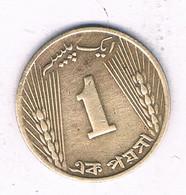 1 PAIS  1966 PAKISTAN /7744/ - Pakistan