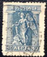 Greece - Griekenland - P3/18 - (°)used - 1914 - Michel 199 - Iris - Gebraucht