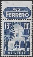 ALGERIE N°314a ** Avec Pub FERRERO Riz  Neuf Sans Charnière MNH Luxe - Algeria (1924-1962)