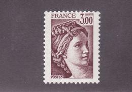 TIMBRE FRANCE N° 1979 NEUF ** - 1977-81 Sabina Di Gandon