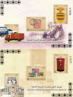 Oman 2016 50 Years Of Omani Postal Service Cars 2 SSs MNH - Automobili