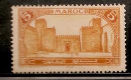MAROC NEUF SANS TRACE DE CHARNIERE - Morocco (1956-...)