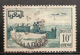 MAROC OBLITERE - Morocco (1956-...)