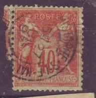 St Christophe Sur Le Nais Indre Et Loire (37) Oblitération Type A1 Sur Sage - 1877-1920: Semi-Moderne