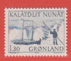 1975 ** (sans Charn., MNH, Postfrish)  Yv  81  Mi  93FA  93 - Nuevos