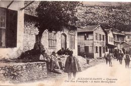 CPA, Albanie, Alliance-Santi, Quaranta, Une Rue Principale Très Animée, A Main Thoroughfare - Albania
