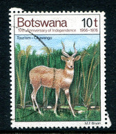 Botswana 1976 Tenth Anniversary Of Independence - 10t Value Used (SG 382) - Botswana (1966-...)