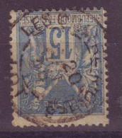 Les Quatres Routes Lot (46) Oblitération Type A1 Sur Sage - 1877-1920: Semi-Moderne