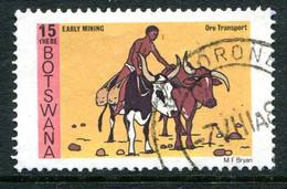 Botswana 1980 Early Mining - 15t Value Used (SG 464) - Botswana (1966-...)