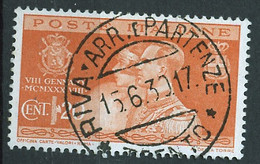 Italie - Italy - Italien 1930 Y&T N°251 - Michel N°325 (o) - 20c Mariage Du Prince Héritier - Versichert