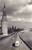 RUSSIE - MOSCOU - Kremlin - Carte Plastifiée - Russia
