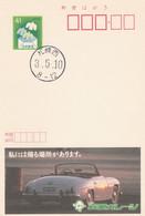 Japan 2010 Car Postcard - Automobili
