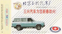 PR China 1994 Car Card - Automobili