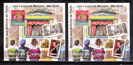 "#           Oo  Yvert N° 30 - 4 Jours Marigny 2018 ""le Thêatre De Guignol"" - Dentelé + Non Dentelé - Neuf**  Luxe  OO - CNEP"