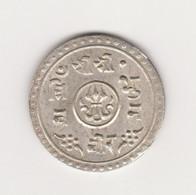 1/2 MOHAR 1911 TRIBHUVANA BIR BIRKAM ARGENT - Nepal