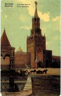 MOSCOU ..... PORTE SPASSKIJA - Russia