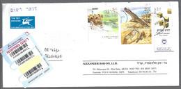 ISRAEL Yv 1545 +1631+1636  S/lt Recommandé Vers Belgique - Israel