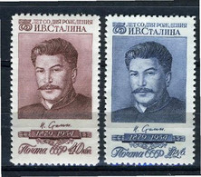 CCCP/URSS/RUSSIE/RUSSIA/ZSRR 1954**  MI.1745-46**,YVERT... - Unused Stamps