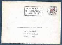 0,25 Coq De Decaris Issu De Roulettes Obl. Secap Paris XV / R. D'Alleray 6.1.1964 - Coil Stamps