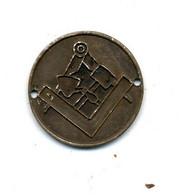 Médaille Franc-maçonnerie / (fin XIXème - Début XXème) - France