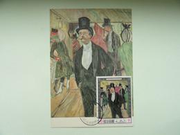 CARTE MAXIMUM CARD PORTRAIT DE MR FOURCADE DE TOULOUSE LAUTREC RAS AL KHAIMA - Impressionisme