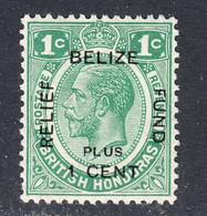 British Honduras 1932 Mint No Hinge, Sc# ,SG 138 - Britisch-Honduras (...-1970)