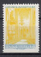 Probedruck Test Stamp Specimen Pruebas Uppsala Dom Slania - Probe- Und Nachdrucke