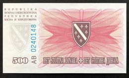 Bosnia 500 Dinara, P-45 (15.8.1994) - UNC - Bosnia Erzegovina