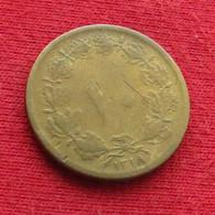 Iran 10 Dinars 1939 / 1318 KM# 1139 Lt 403  Irão Persia Persien Dinar - Irán