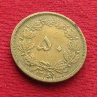 Iran 50 Dinars 1937 / 1316 KM# 1142 Lt 69  Irão Persia Persien Dinar - Irán