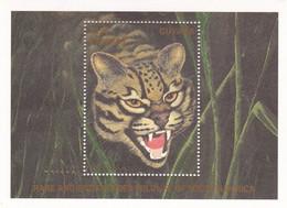 Guyana Hb 60 - Guyana (1966-...)