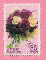 2004 GIAPPONE  Fiori  Carnations (Dianthus Caryophyllus) - 80 Y Usato - Gebruikt