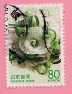 2004 GIAPPONE  Fiori  Prairie Gentian (Eustoma Grandiflorum) - 80 Y Usato - Gebruikt