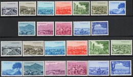 Turkey 1958 Turkish Cities Edirne - Izmir 24 Values MNH 2009.2923 - Geography