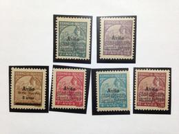 Portugal, MACAU, Uncirculated Stamps, « Air Mail », 1936 - Unused Stamps
