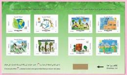 Maroc / Morocco 2017 - Carnet Booklet - Créations Artistiques Réalisées Par Les Enfants Pour L'environnement - 8 Timbres - Morocco (1956-...)