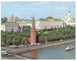 (Q 13) Russia - Moscow Kremlin - Russia