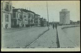 Θεσσαλονίκη  Salonique Avenue NIKIS Animée Tramway Trésor Et Postes 502 - Grecia