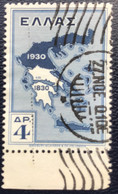 Greece - Griekenland - P3/19 - (°)used - 1930 - Michel 338 - Landkaart Van Griekenland 1830-1930 - Geography