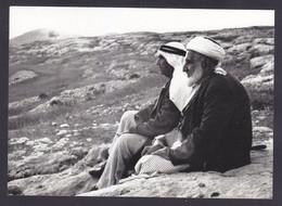 PALESTINIAN REFUGEES CAMP PRESS PHOTO (not Postcard) Size 18 X 13 Cm Palestine Arab - Palästina