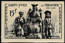 PMo - France 1956 Non Dentelé N° 1063** (cote 30.00) - Ongetand