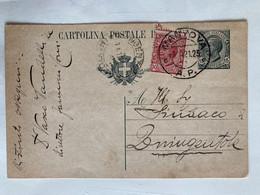 Italia Regno Intero Postale Millesimo 19 C. 15 Viaggiato Per Quingentole Da Mantova. - Postwaardestukken